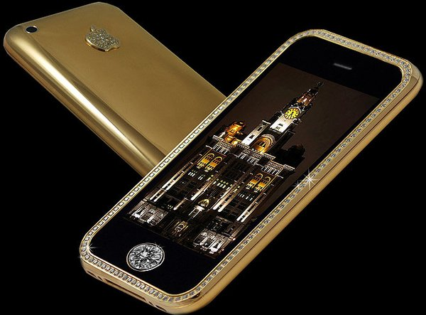 goldstriker iphone 3gs