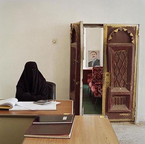 ufficio yemen